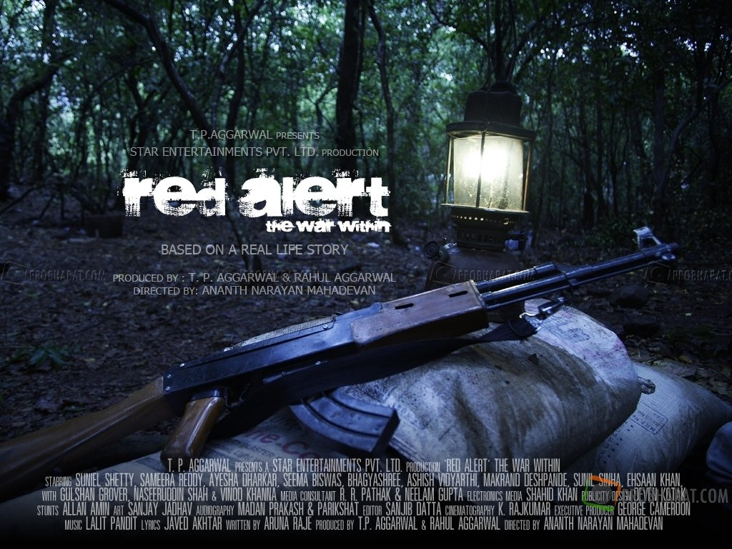 Still from Red Alert - The War Within