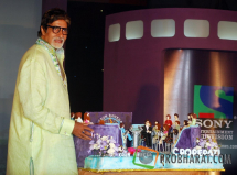 Big B celebrates birthday with Kaun Banega ...