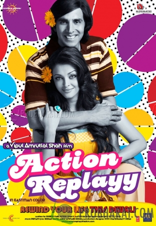 Stills from Action Replayy