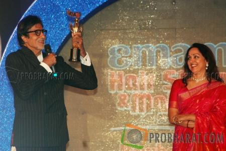 Amitabh Bachchan And Hema Malini
