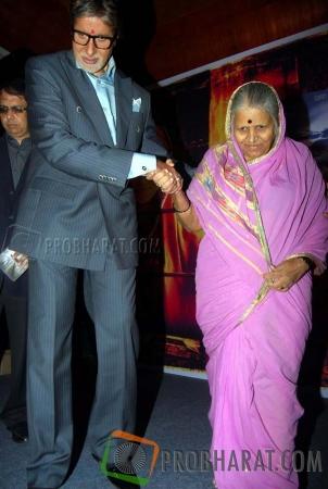 Amitabh Bachchan and Sindhutai Sapkal