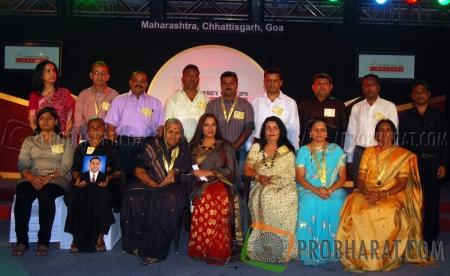 18th Godfrey Phillips Bravery Awards 2010