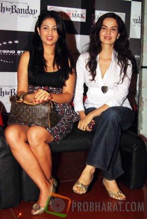 Anjana Sukhani and Rukhsar