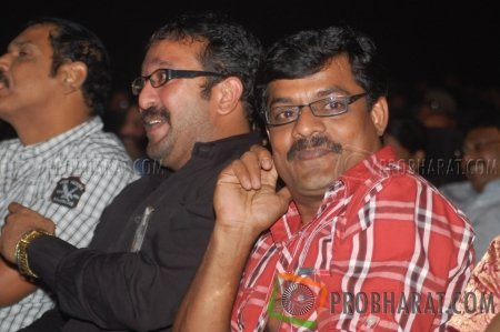 Audio Launch of Nagaram