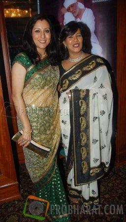 Kishori Shahane Vijj and Nisha Jain