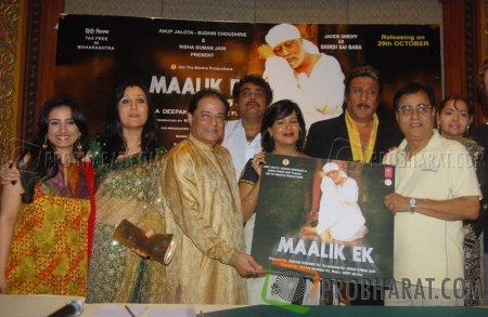 Music Launch of Film-Maalik Ek