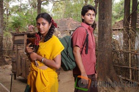 Stills from Neti Charitra