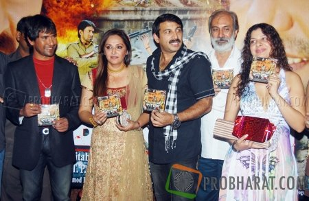 Nirahua, Jaya Prada, Manoj Tiwari and Urvashi Chaudhari