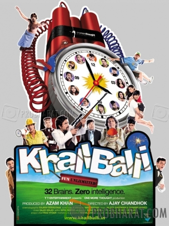 Poster of film Khallballi