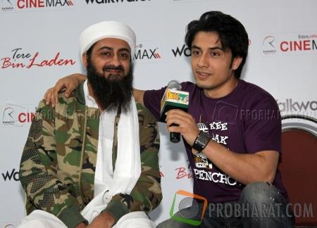 Pradhuman Singh and Ali Zafar