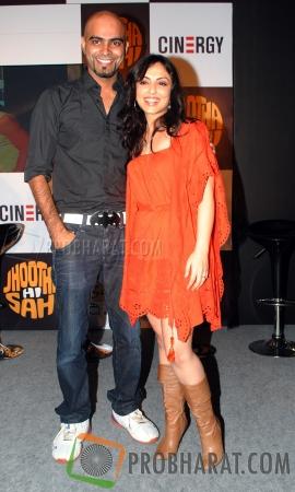 Raghu Ram and Pakhi Tyrewala