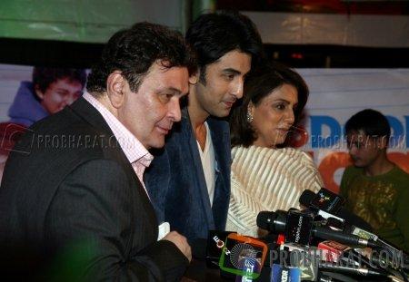 Rishi Kapoor, Ranbir Kapoor and Neetu Kapoor