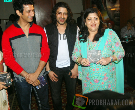 Sharman Joshi, Faruk Kabir and Sharmila Thackeray