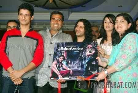 Sharman Joshi, Shailendra Singh, Rukhsar, Anjana Sukhani and Sharmila Thackeray