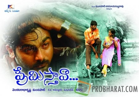 Stills Designs from Movie