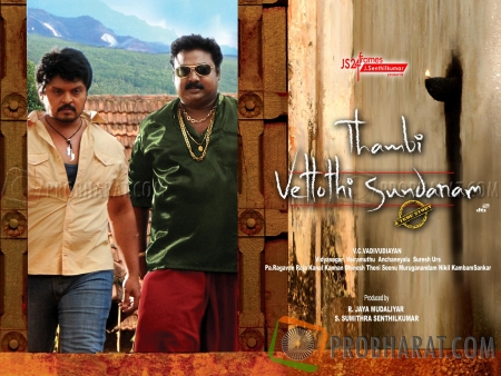 thambi vettothi sundaram tamil movie download