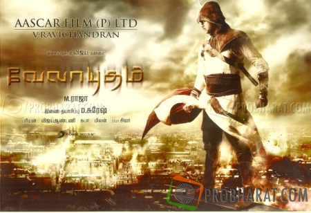 Stills from Velayudham