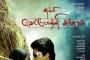 Thambi Vettothi Sundaram Moviestills