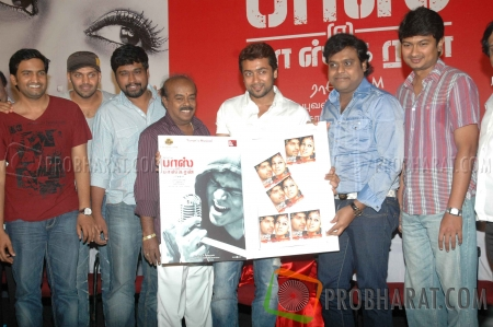 Stills from Boss Engira Baskaran Audio Launch