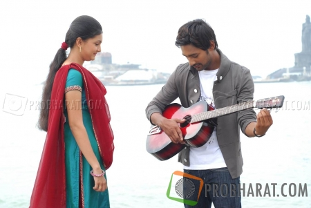 Stills from Happy Happy Ga