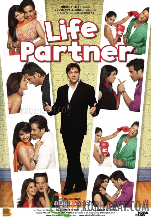 Still from Life Partner