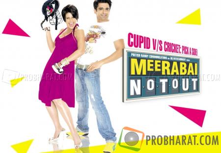Meerabai Notout