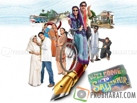 Still from welcome to sajjanpur