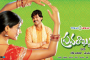 Pravarakyudu Movie Wallpaper